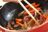 牛肉入り板コンのきんぴらの作り方1
