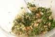 豆腐ステーキニラソースの下準備5