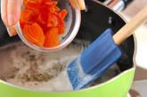 アンズシロップヨーグルトの作り方2