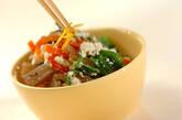 ユズ風味青菜の白和えの作り方7