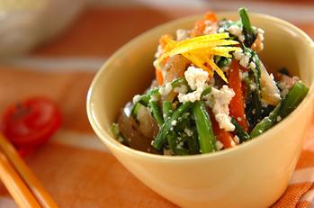 ユズ風味青菜の白和え