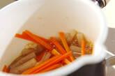 ユズ風味青菜の白和えの作り方5