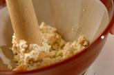 ユズ風味青菜の白和えの作り方2