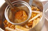 小粒納豆のおみそ汁の作り方2