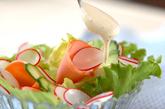 ラディッシュのサラダの作り方1