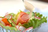 ラディッシュのサラダの作り方5