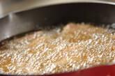 手羽揚げ山椒風味の作り方4