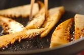 焼きタケノコと甘夏のサラダの作り方1