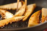 焼きタケノコと甘夏のサラダの作り方3