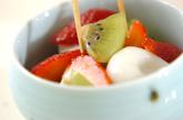 フルーツ白玉の作り方3
