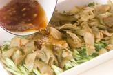 キュウリとザーサイの熱々の作り方2