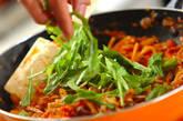 ゴボウとルッコラのトマトソースの作り方4