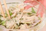 根菜ゴママヨサラダの作り方6