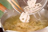 根菜ゴママヨサラダの作り方1