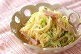 野菜とパスタのサラダ