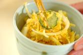 ポテトとカボチャのサラダの作り方3