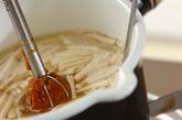エノキと豆腐のみそ汁の作り方2