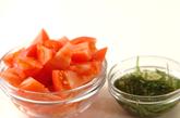 しらすとトマトのパスタの作り方1