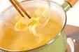 ユリネのスープの作り方1