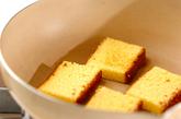 焼きカステラサンドの作り方1