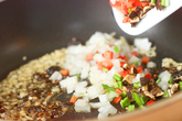 ホタテ貝柱の豆鼓醤蒸しの作り方1