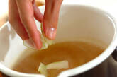 薄切りセロリのスープの作り方1