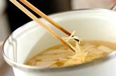 たっぷりキクラゲのスープの作り方1