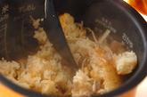 五目炊き込みご飯の作り方2