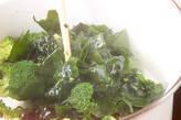 ガーリックワカメスープの作り方1