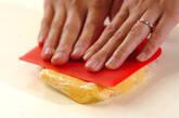 レーズンバターサンドの作り方8