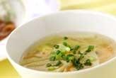 和風・野菜スープ