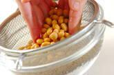 揚げ大豆の甘煮の下準備1