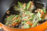 サヤインゲンと干し桜エビのプチ天ぷらの作り方4