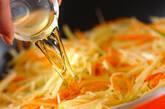 ジャガイモの炒めなますの作り方3