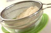 ナメコの炊き込みご飯の作り方1