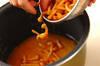 ナメコの炊き込みご飯の作り方の手順3