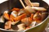 サーモンとエリンギのバターしょうゆの作り方の手順4