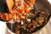 おかず煮豆の作り方5