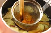 ナスと玉ネギのみそ汁の作り方2