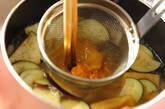 ナスと玉ネギのみそ汁の作り方5