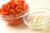 トマトとクリームチーズのバジル和えの下準備1