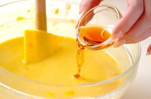 カボチャのココナッツプリンの作り方の手順6