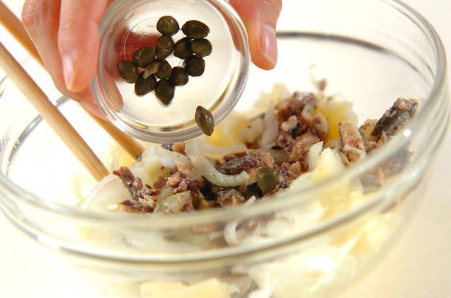 オイルサーディンのポテトサラダの作り方の手順4
