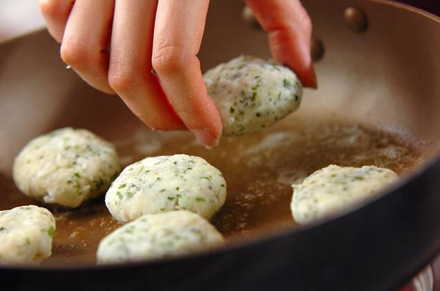 ジャガイモとホタテのおやき風の作り方の手順4