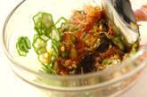 オクラと豆腐のサラダの作り方4