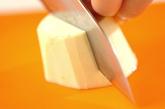 サツマイモのムース ヨーグルト風味の下準備1