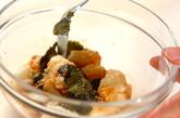 長芋の焼きのり和えの作り方2