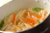 モヤシのヘルシー甘酢和えの作り方6