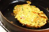カニ風味卵焼きの作り方3