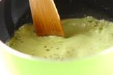 抹茶葛餅のパフェの作り方1